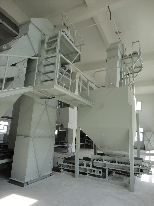 易胜博体育网站设备5.JPG