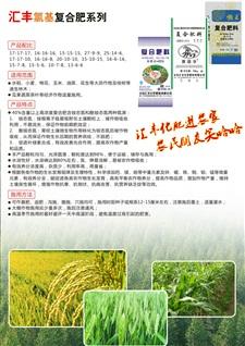 汇丰氯基易胜博体育网站系列